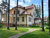 Дома, хозяйства,  Московская область Одинцовский район, цена 592 480 000 рублей, Фото