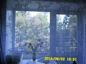 Квартиры,  Еврейская AO Другое, цена 1 100 000 рублей, Фото