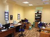 Офисы,  Москва Полежаевская, цена 78 500 000 рублей, Фото