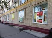 Магазины,  Москва Полежаевская, цена 40 000 000 рублей, Фото