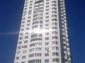 Офисы,  Москва Пражская, цена 170 000 рублей/мес., Фото