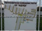 Земля и участки,  Московская область Можайское ш., цена 2 100 000 рублей, Фото