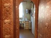 Квартиры,  Московская область Малаховка, цена 5 100 000 рублей, Фото