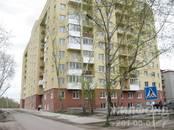 Квартиры,  Новосибирская область Обь, цена 2 200 000 рублей, Фото