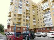 Квартиры,  Новосибирская область Обь, цена 1 529 000 рублей, Фото