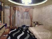 Квартиры,  Новосибирская область Обь, цена 2 350 000 рублей, Фото