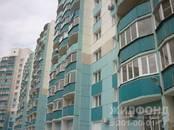 Квартиры,  Новосибирская область Новосибирск, цена 4 390 000 рублей, Фото