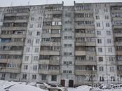 Квартиры,  Новосибирская область Новосибирск, цена 1 520 000 рублей, Фото