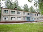 Земля и участки,  Москва Другое, цена 83 000 000 рублей, Фото