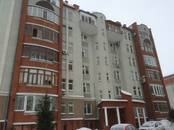 Квартиры,  Республика Татарстан Казань, цена 3 999 000 рублей, Фото
