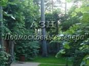 Дачи и огороды,  Московская область Пушкино, цена 50 000 000 рублей, Фото