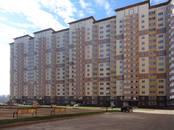 Квартиры,  Московская область Одинцово, цена 3 650 000 рублей, Фото