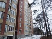 Квартиры,  Свердловскаяобласть Екатеринбург, цена 4 385 000 рублей, Фото