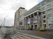 Офисы,  Москва Кропоткинская, цена 235 000 рублей/мес., Фото