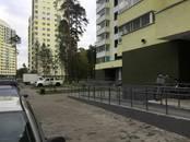 Квартиры,  Московская область Раменское, цена 20 000 рублей/мес., Фото