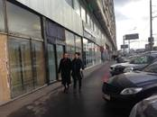 Офисы,  Москва Динамо, Фото