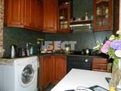 Квартиры,  Москва Люблино, цена 9 490 000 рублей, Фото