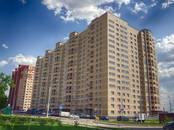 Квартиры,  Московская область Другое, Фото