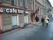 Рестораны, кафе, столовые,  Санкт-Петербург Василеостровский район, цена 23 000 000 рублей, Фото