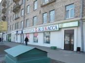 Офисы,  Москва Динамо, цена 450 000 рублей/мес., Фото