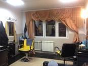 Офисы,  Москва Кузьминки, цена 300 000 рублей/мес., Фото