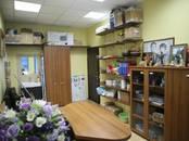 Офисы,  Москва Цветной бульвар, цена 450 000 рублей/мес., Фото