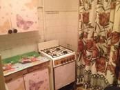 Квартиры,  Московская область Раменское, цена 2 450 000 рублей, Фото