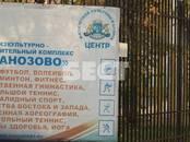 Квартиры,  Москва Алтуфьево, цена 2 500 000 рублей, Фото