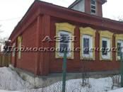 Дома, хозяйства,  Московская область Ногинск, цена 5 700 000 рублей, Фото