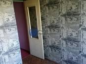 Квартиры,  Москва Теплый стан, цена 5 099 000 рублей, Фото