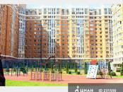 Квартиры,  Москва Царицыно, цена 8 399 000 рублей, Фото