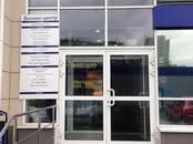 Офисы,  Свердловскаяобласть Екатеринбург, цена 14 400 рублей/мес., Фото