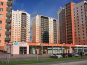 Квартиры,  Санкт-Петербург Ул. Дыбенко, цена 3 815 000 рублей, Фото
