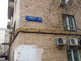 Квартиры,  Москва Шаболовская, цена 24 500 000 рублей, Фото