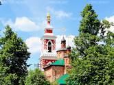 Дома, хозяйства,  Московская область Подольский район, цена 64 740 653 рублей, Фото