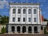Дома, хозяйства,  Московская область Красногорский район, цена 296 568 500 рублей, Фото