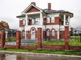 Дома, хозяйства,  Московская область Ленинский район, цена 111 241 760 рублей, Фото