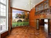 Дома, хозяйства,  Московская область Одинцовский район, цена 262 096 650 рублей, Фото