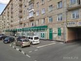 Офисы,  Москва Университет, цена 24 360 000 рублей, Фото