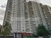Офисы,  Москва Аннино, цена 72 056 600 рублей, Фото