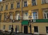 Офисы,  Москва Чистые пруды, цена 91 800 000 рублей, Фото