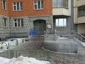 Квартиры,  Московская область Балашиха, цена 4 050 000 рублей, Фото