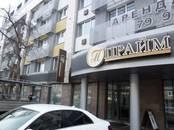 Офисы,  Свердловскаяобласть Екатеринбург, цена 16 500 рублей/мес., Фото