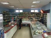 Офисы,  Москва Царицыно, цена 300 000 рублей/мес., Фото