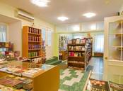 Офисы,  Москва Трубная, цена 300 000 рублей/мес., Фото