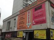 Офисы,  Москва Водный стадион, цена 250 000 рублей/мес., Фото