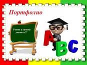 Курсы, образование,  Курсовые, рефераты, дипломы Бизнес-планы, Фото