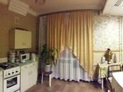 Квартиры,  Мурманская область Мурманск, цена 3 065 000 рублей, Фото
