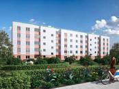 Квартиры,  Ярославская область Ярославль, цена 3 819 520 рублей, Фото