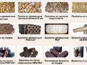 Дрова, брикеты, гранулы Гранулы, Фото